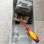Teljesítmény bővítés, villanyszerelő, villanyszerelés